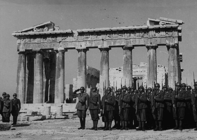 Italian military parade Acropolis.jpg